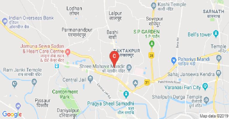 Udai Pratap Autonomous College, Varanasi - courses, fee, cut