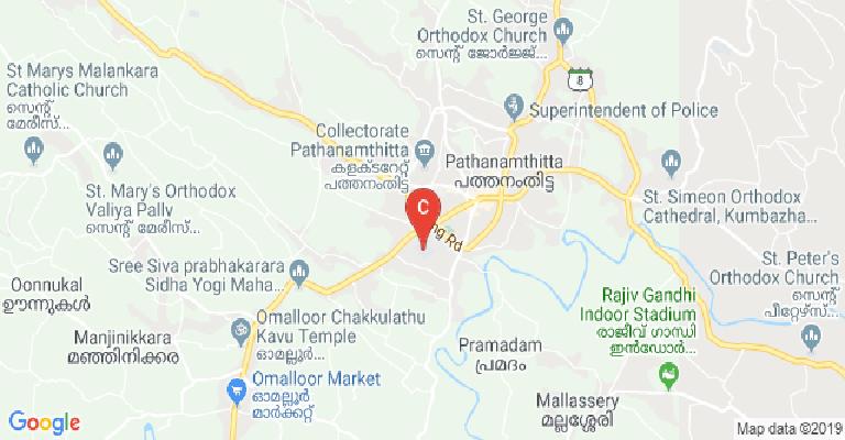 Catholicate College, Pathanamthitta - courses, fee, cut off, ranking