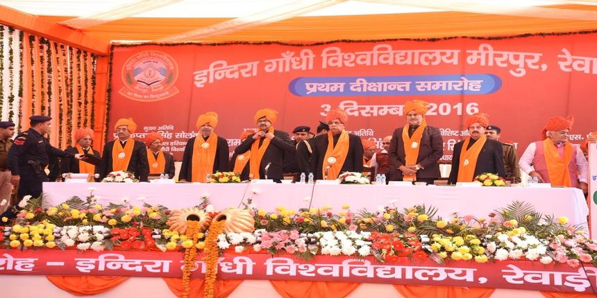 IGU Meerpur admission 2019