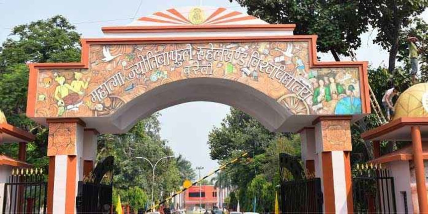 MJP Rohilkhand University Admission 2020