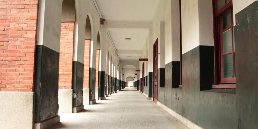 CUCET Participating Universities 2020