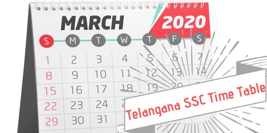 Ts intermediate supplementary exam date 2020