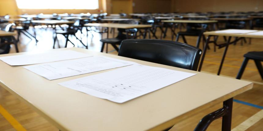 NIMCET Exam Centres 2020