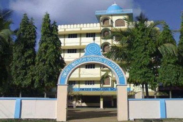 Umeri English School- School Building