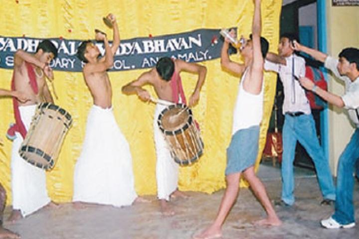Vidhyadhiraja Vidya Bhavan Senior Secondary School-Events programme
