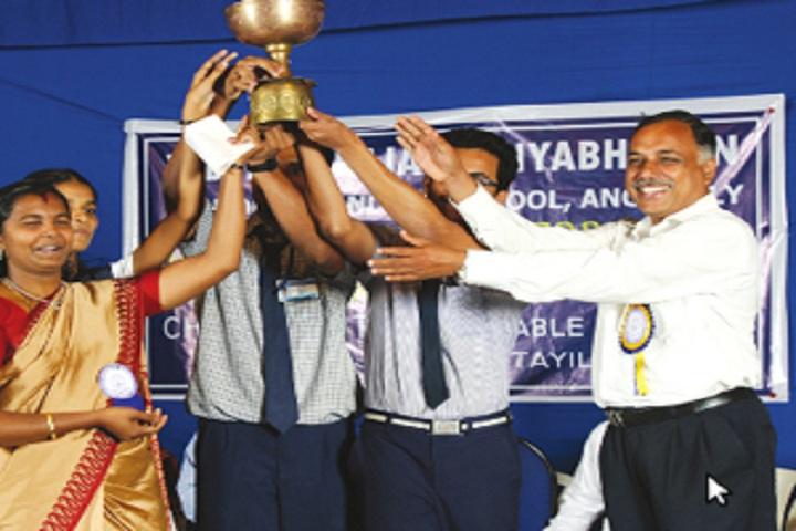 Vidhyadhiraja Vidya Bhavan Senior Secondary School-Others prize