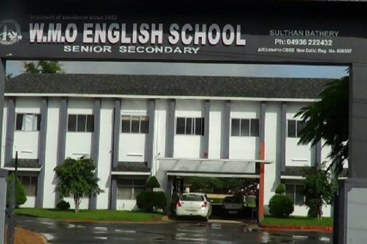 Wmo Eng School-Campu View