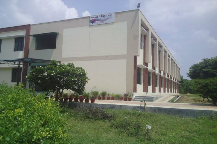 Aakar Public School-School Building