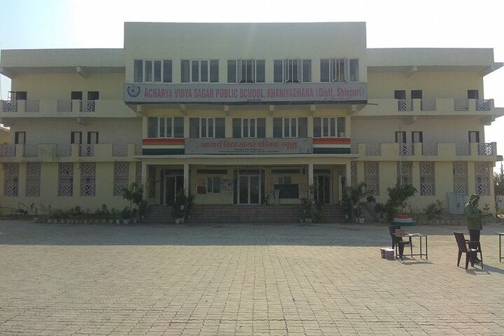 Acharya Vidyasagar Public School-School View