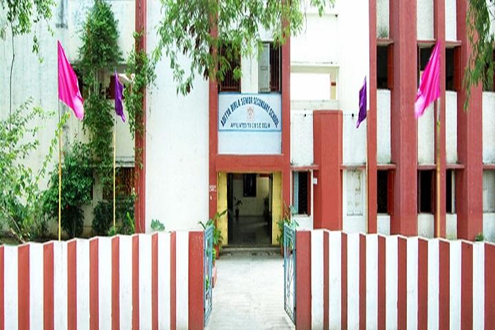 Aditiya Birla Senior Secondary School-School Front View