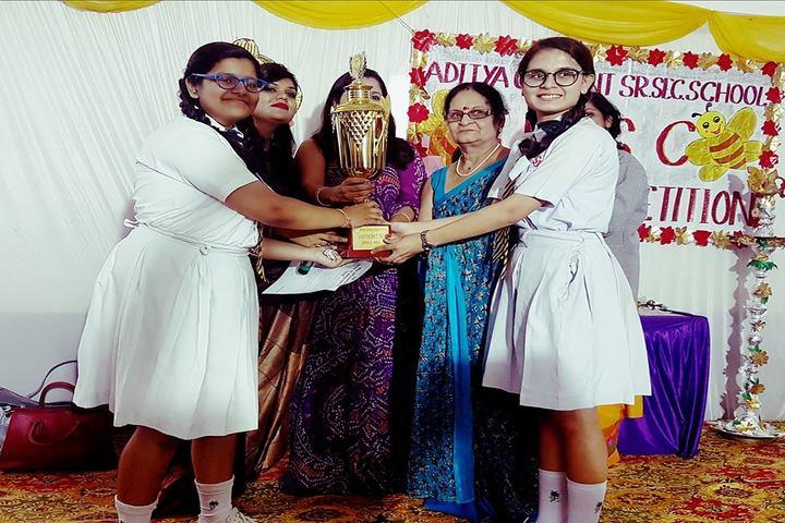 Aditya Convent School-Achievement