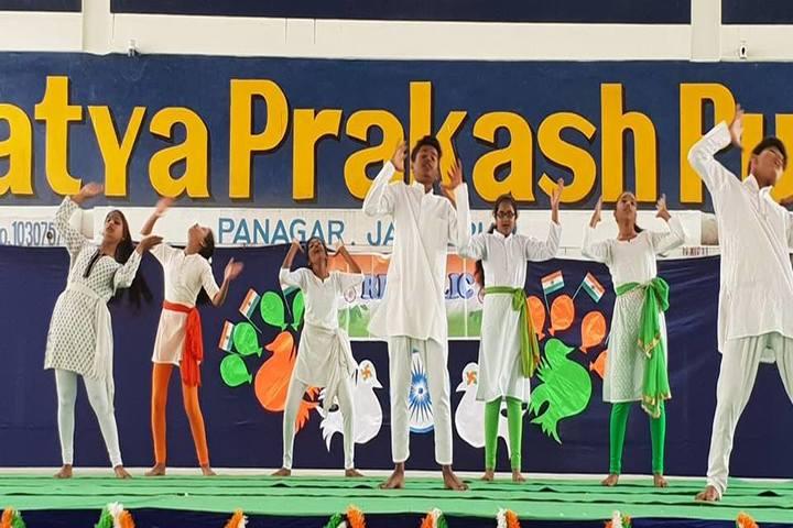 Ajay Satya Prakash Public School-Dancing Activity