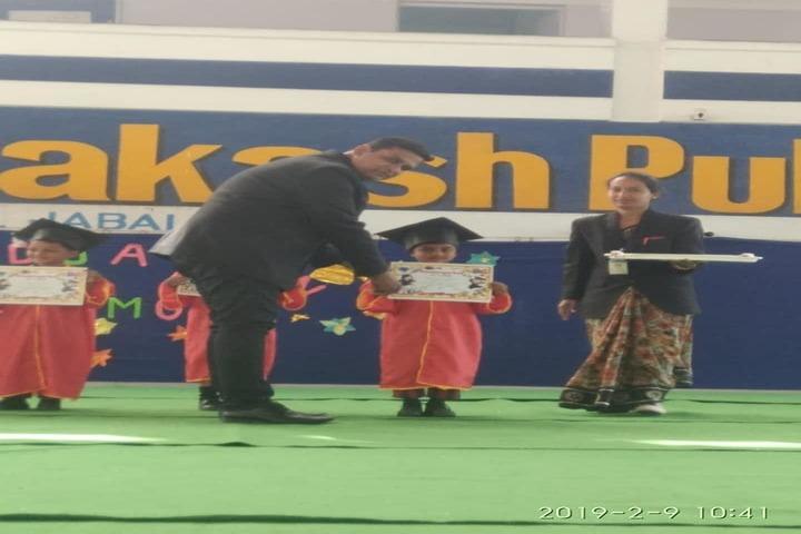 Ajay Satya Prakash Public School-Graduation Day