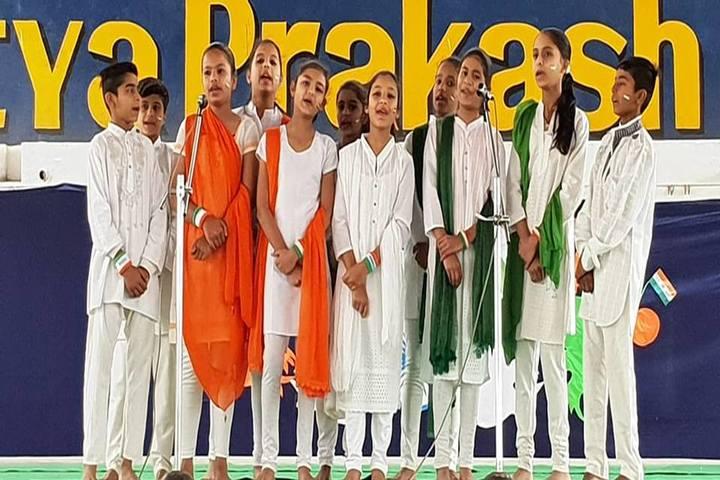 Ajay Satya Prakash Public School-Music Activity