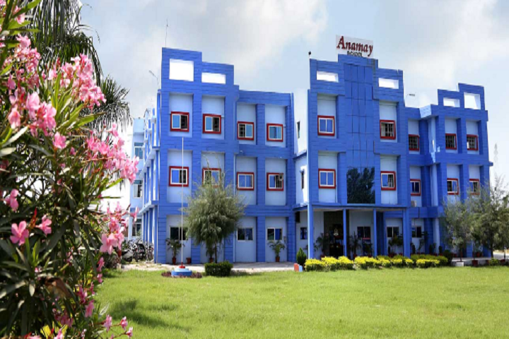 Anamay Higher Secondary School-Campus