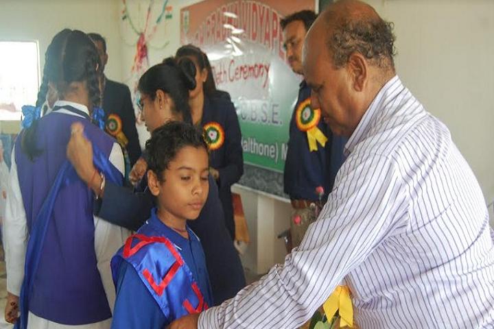 Awadh Prabha Vidya Peeth An English Medium School-Batch Program