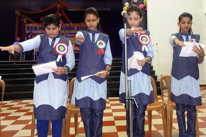 BCM Prominent School-Pledge