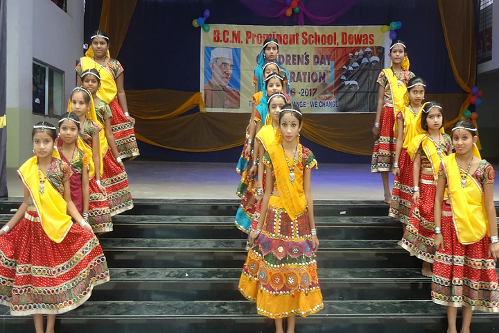 BCM Prominent School-Annual Day
