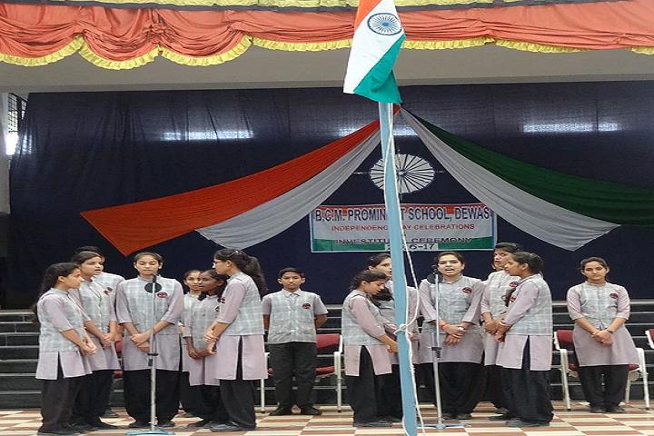 BCM Prominent School-Singing