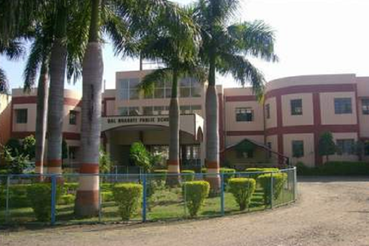 Bal Bharati Public School -Campus