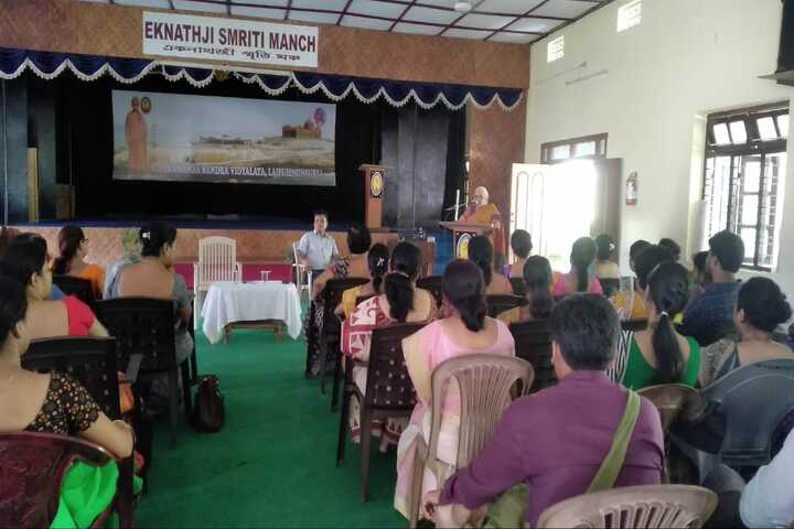 Vivekananda Kendra Vidyalaya-Auditorium