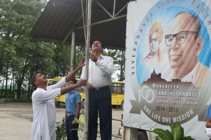 Vivekananda Kendra Vidyalaya-Flag Hosting