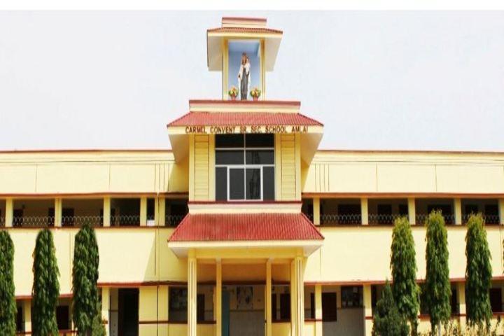 Carmel Convent Higher Secondary School-School Building