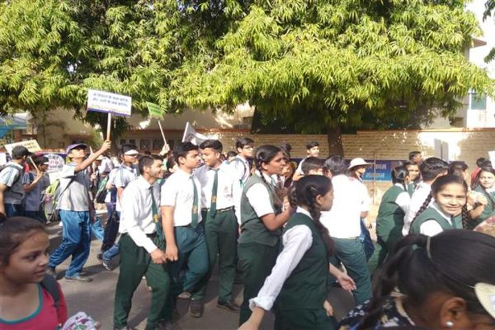 Central Academy School-Activity