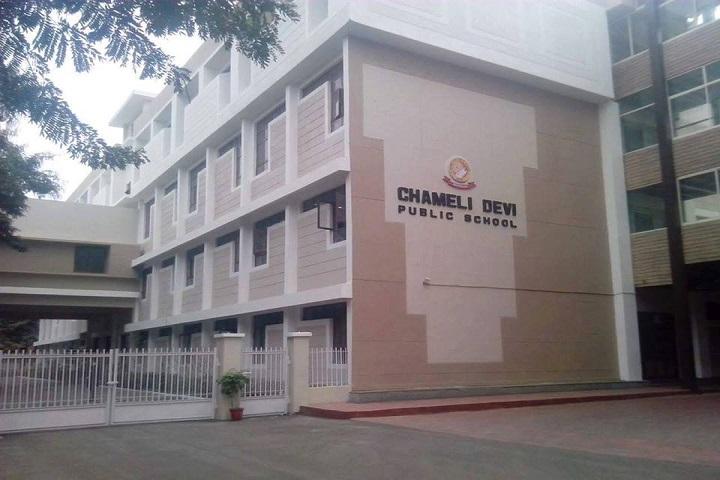 Chameli Devi Public School-Campus view