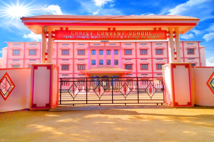 Christ Convent School-Campus