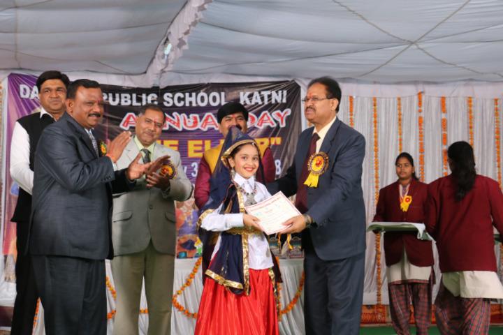 DAV ACC Public School, Katni - annual day