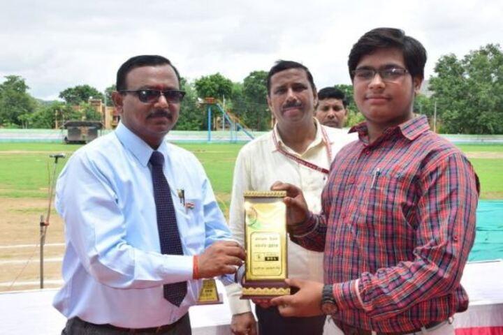 DAV Centenary Public School-Award