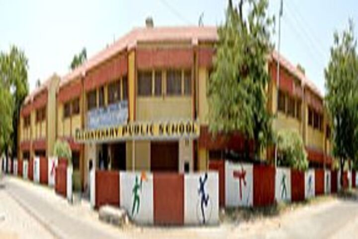 DAV Centenary Public School-Campus View