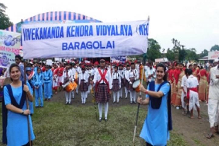Vivekananda Kendra Vidyalaya Nec-Bhogi Utsav