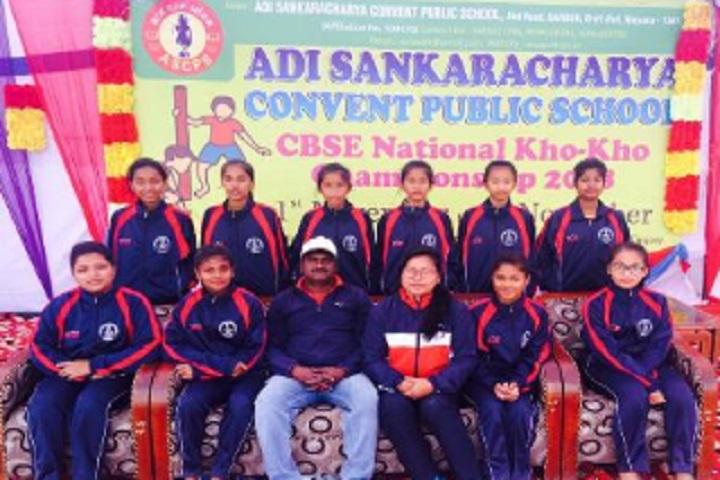 Vivekananda Kendra Vidyalaya Nec-Sports