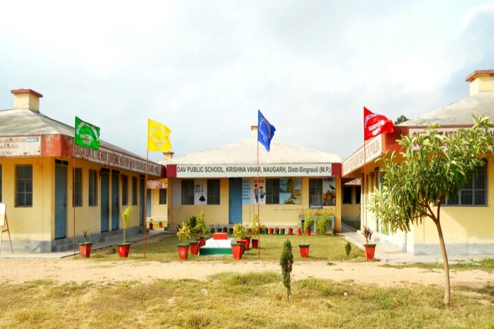 Dav Public School - School