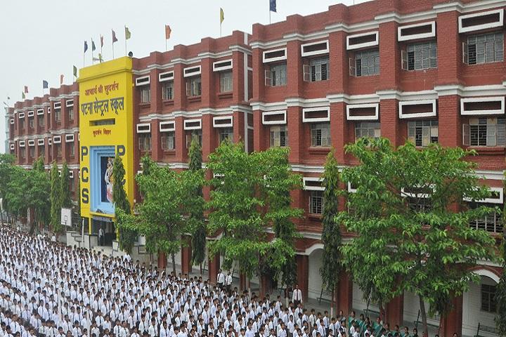 Acharya Shri Sudarshan Patna Central School-School View