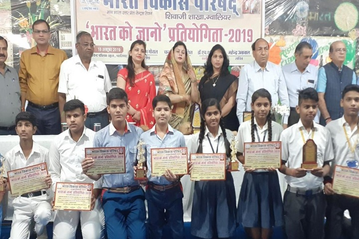 GD Goenka Public School-Others prize