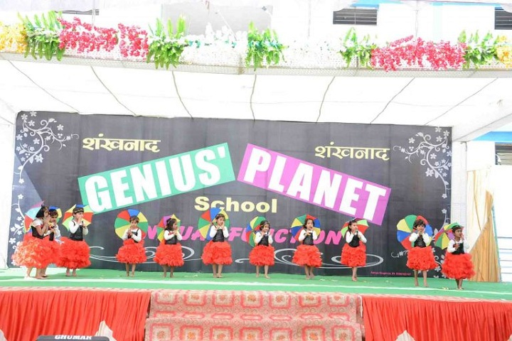 Genius Planet School-Events annual function