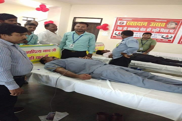 Adwaita Mission High School-Blood Dontation Camp