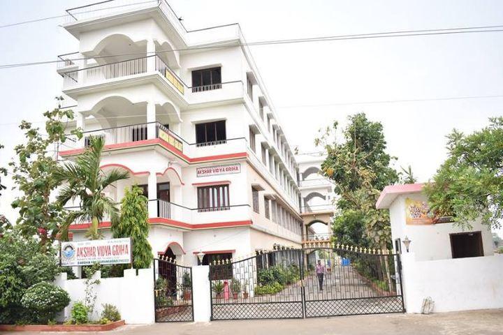 Akshar Vidya Griha-Campus