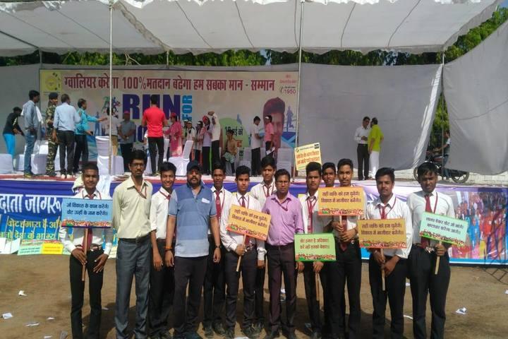 IATS Public School-Event