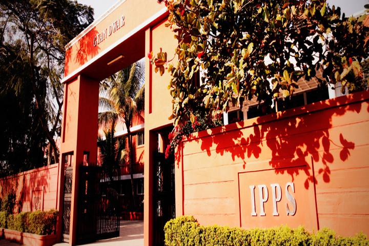 Ishaque Patel Public School-School Entrance