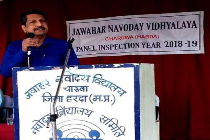 Jawahar Navodaya Vidyalaya-Panel Inspection