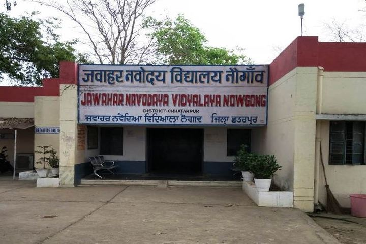 Jawahar Navodaya Vidyalaya-School