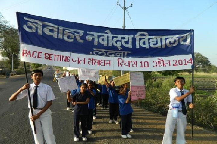 Jawahar Navodaya Vidyalaya-Students Rally
