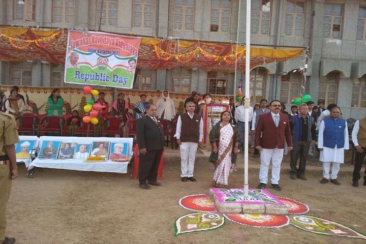 Jawahar Navodaya Vidyalaya-Flag Hosting