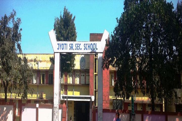 Jyoti School-School Front View