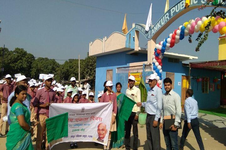 Ankur Public School-Akta diwas