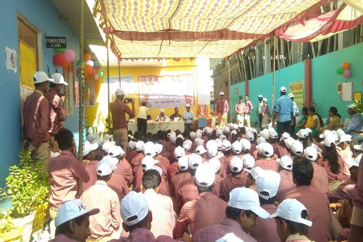Ankur Public School-Event